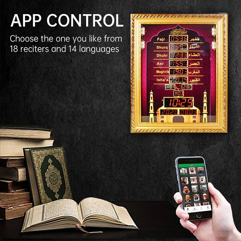 Quran Frame Speaker Azan Clock SQ953