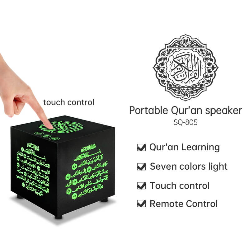 Touch Lamp Quran Cube Speaker SQ805