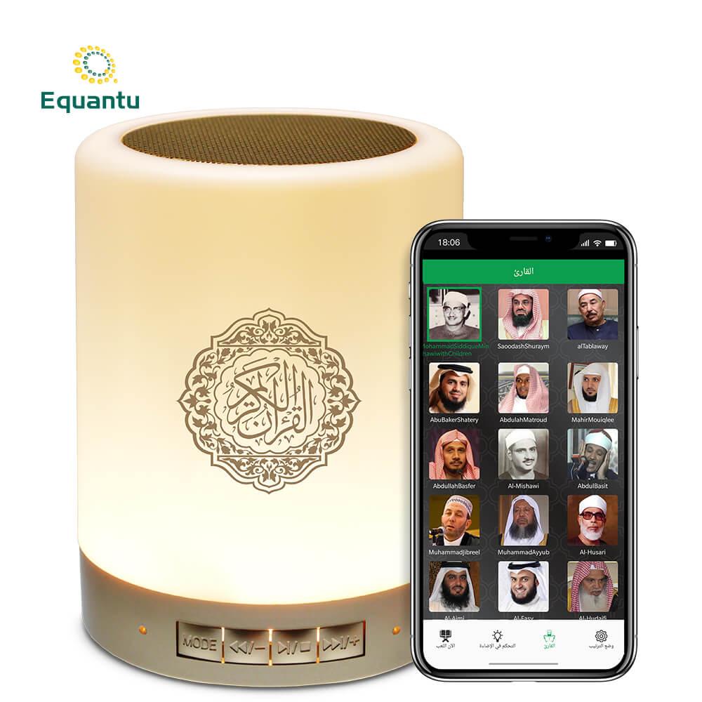 Touch lamp quran speaker SQ112
