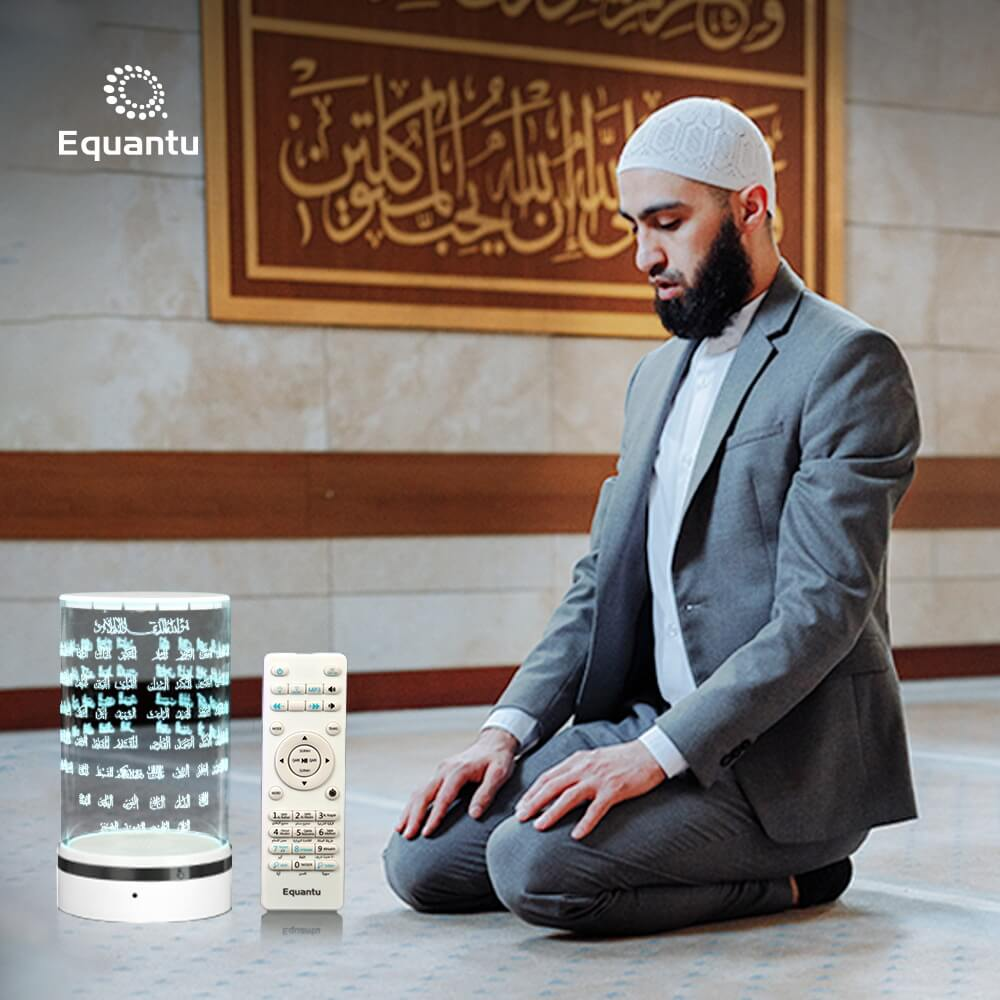 Islamic Quran Acrylic Lamp SQ702