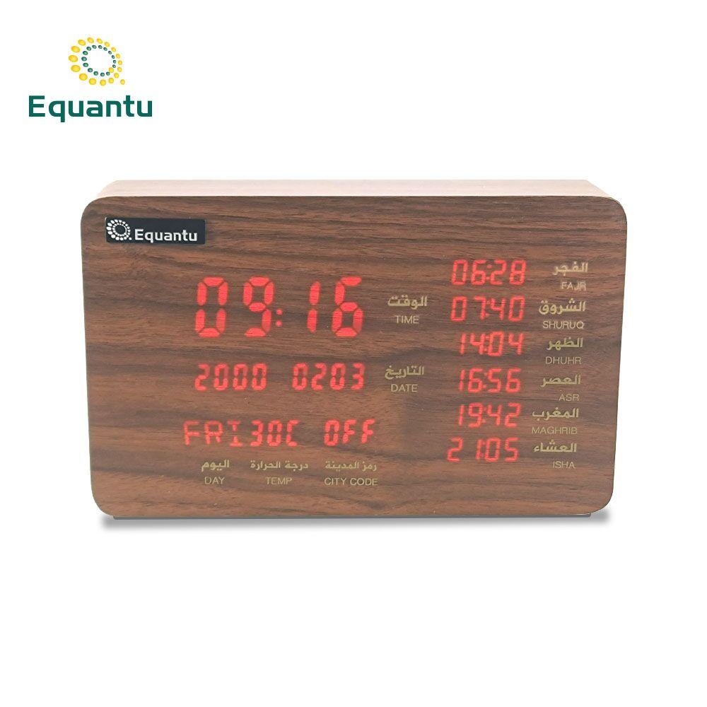 Wooden Quran Speaker Azan Clock SQ600