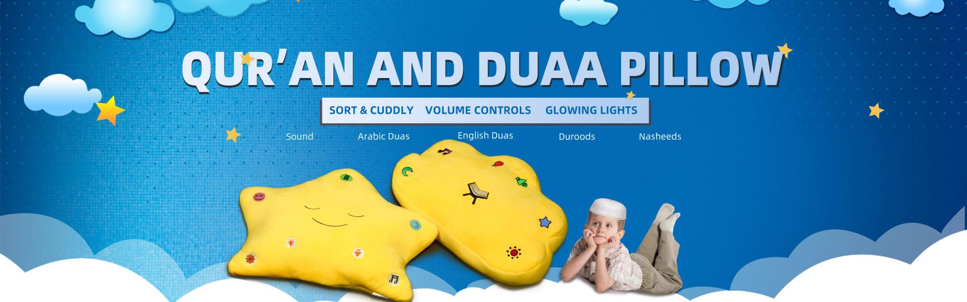 Kids quran pillow