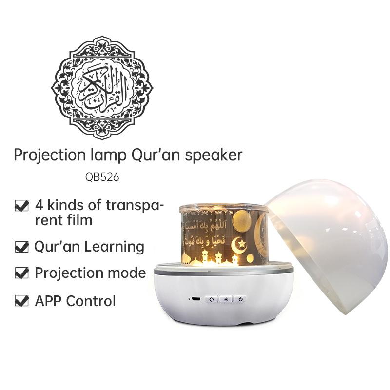Rotating Projection Lamp Quran Speaker QB526